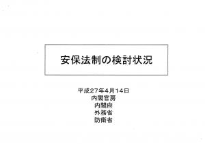 yotoukyougi44444
