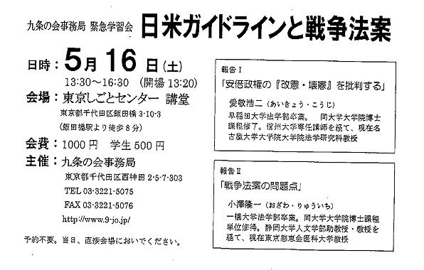 img-507125128-0001