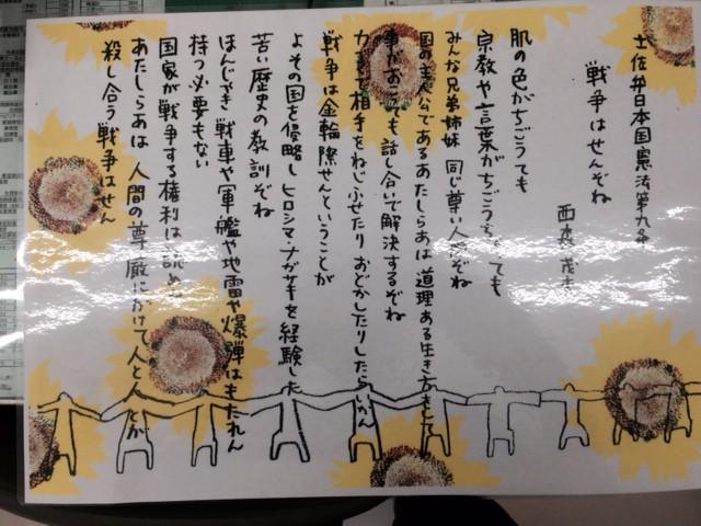 kochi6666