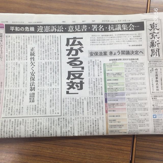 tokyo20150514