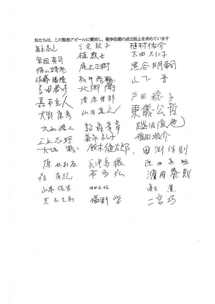 松江生協病院-2