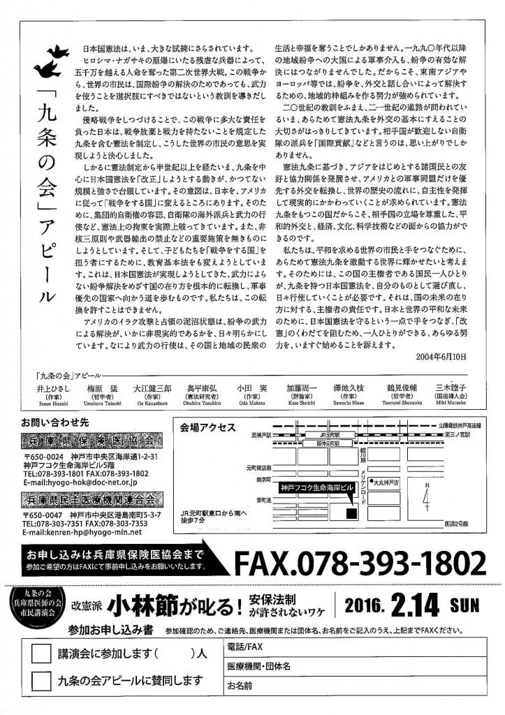img-119170412-2